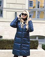 Зимнее тёплое длинное пальто . 6 цветов. Р-ры: 42, 44, 46, 48.