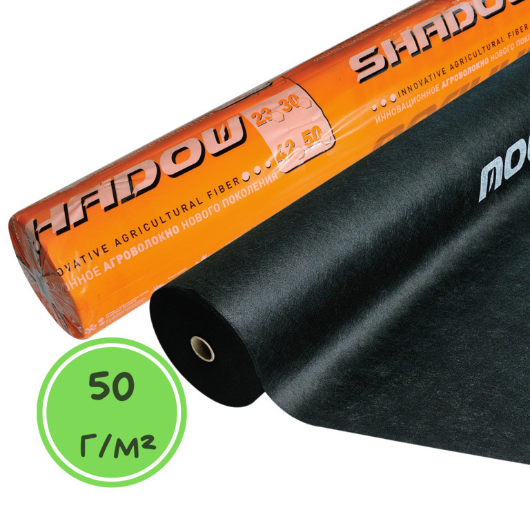"Агроволокно чорне Т. М.""Shadow"" 50 г/м2 1,6 х 100м. 4% Агроволокно для мульчування Агроволокно від бур'янів"