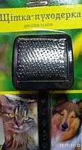 Средняя щетка-пуходерка для собак Лори без капелек (пластмаса)