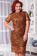 Платье: итальянское кружево, подкладка - супер-софт, 50-56