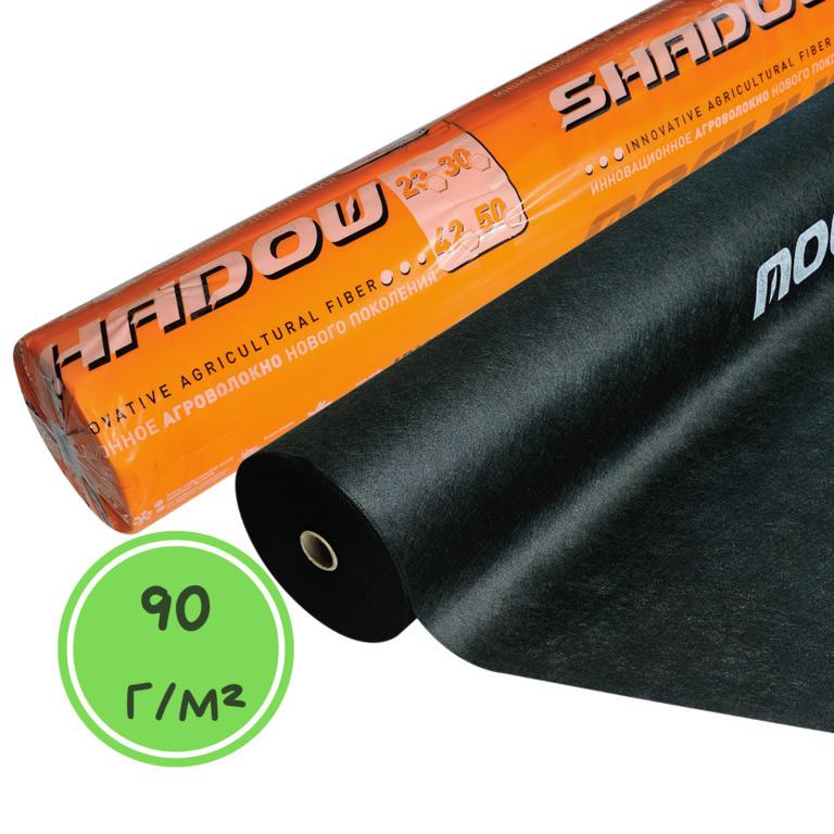"""Агроволокно черное Т.М. """"Shadow"""" 90 г/м² 1,07 х 50м. 4%"""