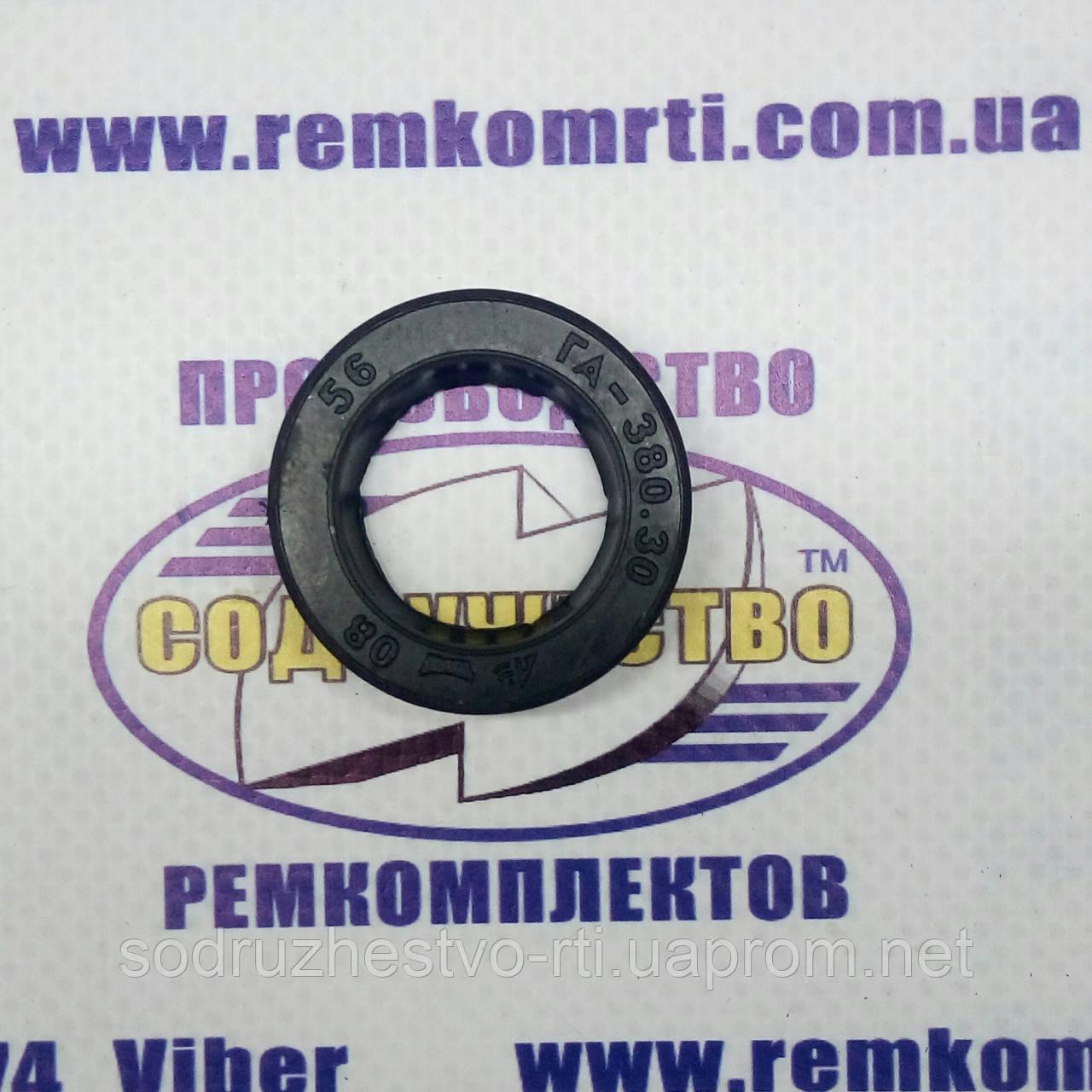 Грязесъемник резиноармированный ГА-380.30 ( 30x20x7.5)