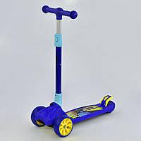 Самокат детский трехколесный Best Scooter Maxi, колёса PU со светом, складной руль, синий