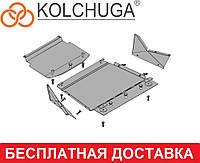 Защита двигателя Mitsubishi Pajero Wagon 4 (с 2006 --) Кольчуга