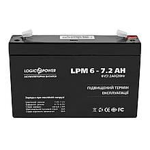 Акумуляторна батарея LogicPower LPM 6V 7.2 AH (LPM 6 - 7.2 AH) AGM