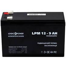 Акумуляторна батарея LogicPower 12V 9AH (LPM 12 - 9 AH) AGM