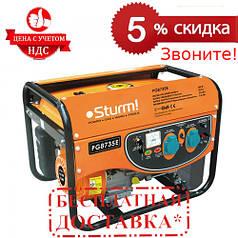 Генератор бензиновый Sturm PG8735E (3.5 кВт)  СКИДКА 5% ЗВОНИТЕ