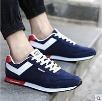 Стильные мужские кроссовки-мокасины. Разные модели и цвета. Модель 05502-н, фото 2