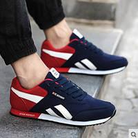 Стильные мужские кроссовки-мокасины. Разные модели и цвета. Модель 05502-н, фото 5