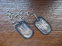 Армейский жетон Герб Украины