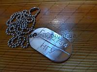 Армейский жетон алюминий 45х26х2,0 Нацiональна Гвардiя України (НГУ)
