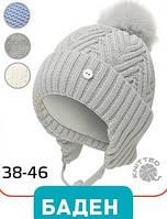 """Детская шапка """"Баден"""" на завязках с натуральным помпоном"""
