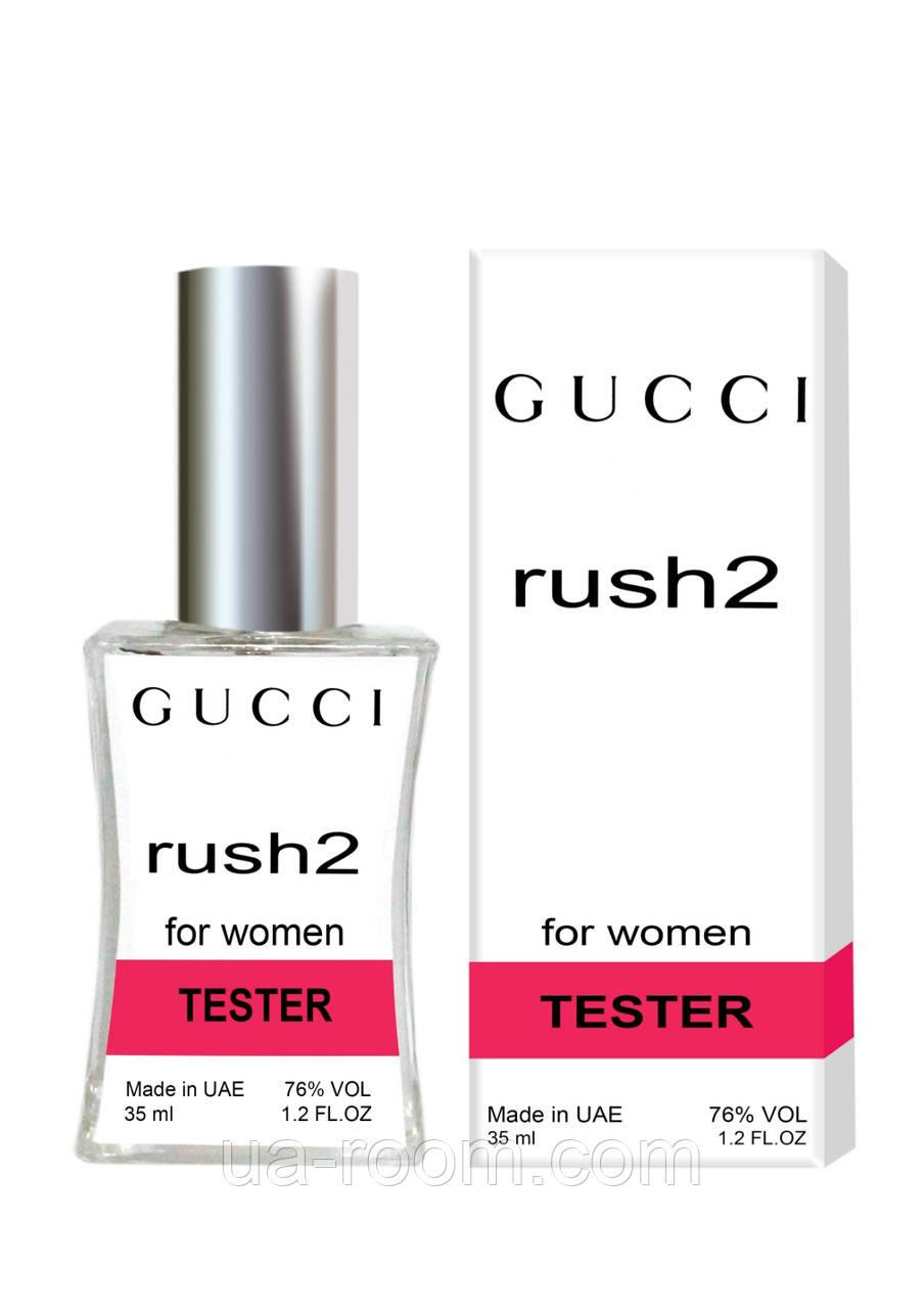 Тестер женский Gucci Rush 2, 35мл.