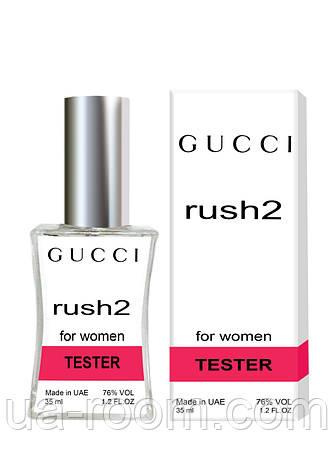 Тестер женский Gucci Rush 2, 35мл., фото 2