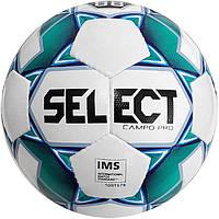 Мяч футбольный SELECT Campo Pro р5