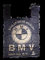 "Пакет майка BMW  45*74  ""NEMO"""