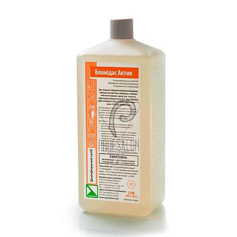 Бланидас Актив 1л, дезинфицирующие средства для оборудования и поверхностей из особо чувствительных материалов