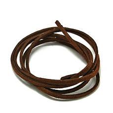 Шнурок замшевый темно-коричневый