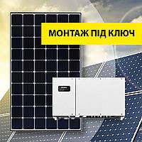 АКЦІЯ!!! Мережева сонячна станція 30 кВт