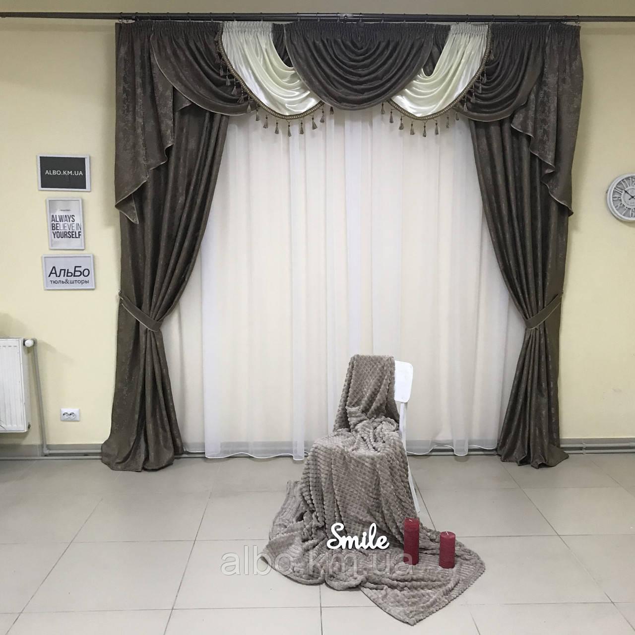 Ламбрекен в зал и готовые и жаккардовые шторы ALBO 150х270cm (2 шт) Капучино (LS326-5)