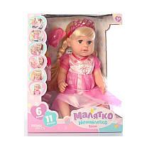 003R-S-UA Игрушка Кукла 42см,бутылочка,расчес,заколочки,колени-шарнирн,пьет-писяет,в кор,34-37-19см