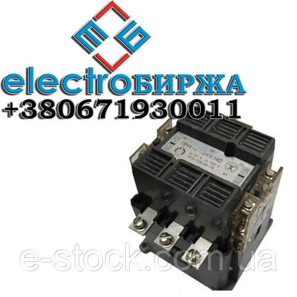 Пускатель электромагнитный ПМА-3102