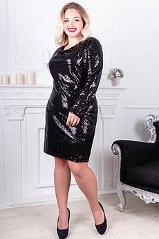 Чорне батальне плаття Бліц