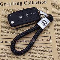 Стильный Брелок Volkswagen,Брелок с логотипом Volkswagen,Брелок с маркой автомобиля,брелок для VW