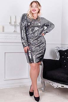 Сріблясте батальне плаття Бліц