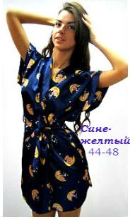 Шелковый халат сине-желтый 44-48