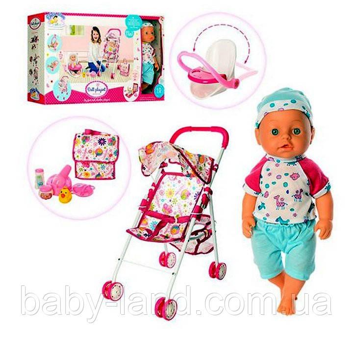 Кукла-пупс с аксессуарами,шезлонгои и коляской 36 см 86916