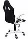 Комп'ютерне, офісне крісло GIOSEDIO, фото 2