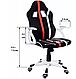 Комп'ютерне, офісне крісло GIOSEDIO, фото 4