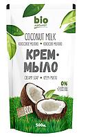 """Жидкое мыло """"BIO Naturell"""" «Кокосовое молоко» дой-пак 500мл"""