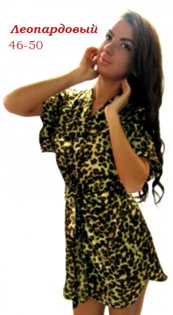 Шелковый халат леопардовый  46-50