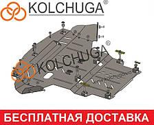 Защита двигателя Audi A-4 B6 \ B7 (2000-2008) Кольчуга