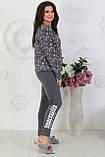 Трикотажный костюм женский Двунитка Размер 48 50 52 54 56 В наличии 2 цвета, фото 3