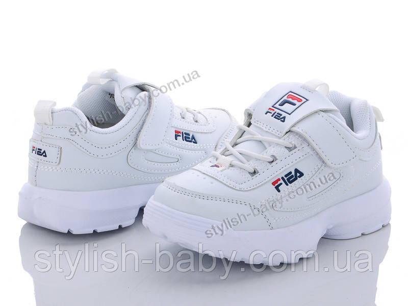 Детская спортивная обувь 2020. Детские кроссовки бренда Kellaifeng - Bessky (рр. с 26 по 31)