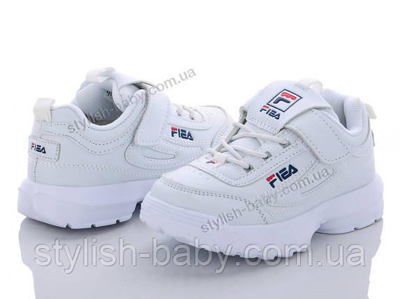Детская спортивная обувь 2020. Детские кроссовки бренда Kellaifeng - Bessky (рр. с 26 по 31), фото 2