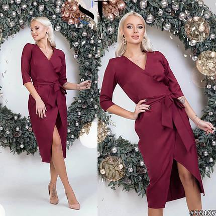 Платье разрез в расцветках 48406, фото 2