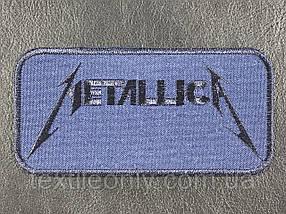 Нашивка MetallicA колір Темно синій 120x60 мм