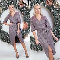 Сукня з напиленням в кольорах 48354, фото 2