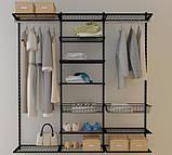 Полка 606х406 сетчатая с кронштейнами черная для гардеробной системы хранения Украине, фото 3