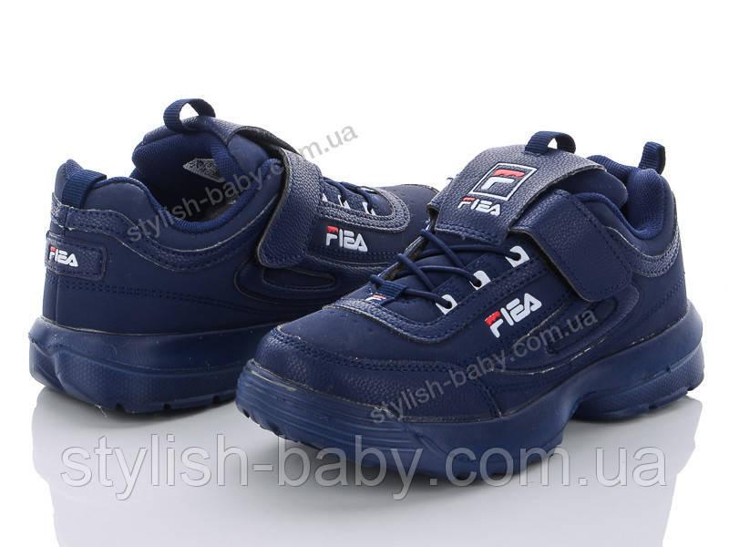 Детская спортивная обувь 2020. Детские кроссовки бренда Kellaifeng - Bessky для мальчиков (рр. с 32 по 37)