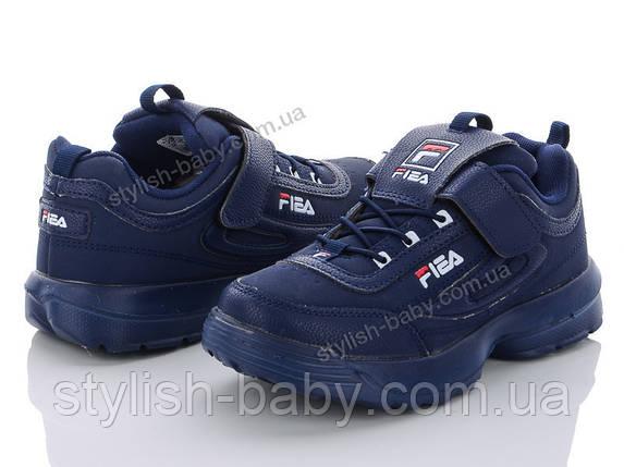 Детская спортивная обувь 2020. Детские кроссовки бренда Kellaifeng - Bessky для мальчиков (рр. с 32 по 37), фото 2