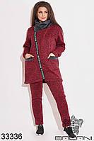 Спортивный женский костюм бордовый с начёсом (размеры 48-50, 52-54)