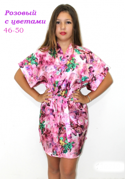 Шелковый халат розовый с цветами 46-50