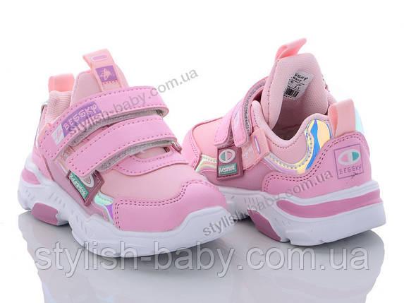 Детская спортивная обувь 2020. Детские кроссовки бренда Kellaifeng - Bessky для девочек (рр. с 22 по 27), фото 2