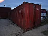 40 футовый контейнер с открытым верхом
