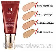 Идеальное покрытие ББ Крем MISSHA M Perfect Cover BB Cream SPF42PA 50 мл №21 (лёгкий беж)